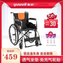 鱼跃手ce轮椅全钢管la可折叠便携免充气式后轮老的轮椅H050型