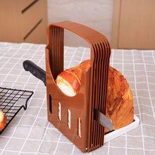 家用厨ce面包切片器la片神器切割架切面包机烘焙用品