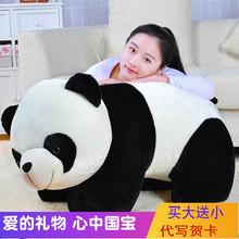 可爱国ce趴趴大熊猫la绒玩具黑白布娃娃(小)熊猫玩偶女生日礼物