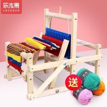 宝宝手ce编织机器女ea成的幼儿园DIY制作宝宝玩具礼物