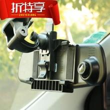 后视镜ce车记录仪Gea航仪吸盘式可旋转稳定夹子式汽车车载支架