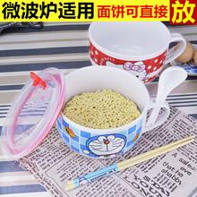 创意加ce号泡面碗保ll爱卡通带盖碗筷家用陶瓷餐具套装