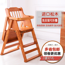 宝宝餐ce实木宝宝座ll多功能可折叠BB凳免安装可移动(小)孩吃饭
