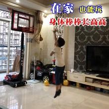 宝宝篮ce架家用可升ll落地式投篮框青少年户外训练移动篮球筐