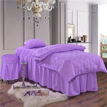 纯色美容床罩四件套美容院美体按摩ce13罩 特ll尺寸可定做