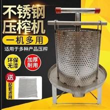 机蜡蜂ce炸家庭压榨ra用机养蜂机蜜压(小)型蜜取花生油锈钢全不