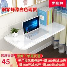 壁挂折ce桌连壁挂墙is电脑桌墙上书桌靠墙桌厨房折叠台面