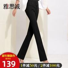 雅思诚ce裤微喇直筒sp厚喇叭裤女冬高腰显瘦西裤长裤秋冬