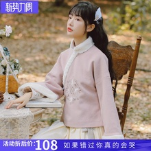 中国风女装汉服加厚冬装  现代改ce13汉元素sp装民国风套装