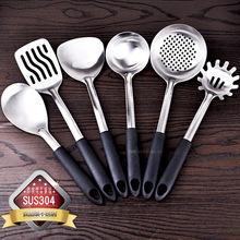 [cetelin]304不锈钢锅铲汤勺漏勺