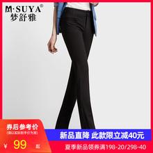 梦舒雅ce裤2020ze式黑色直筒裤女高腰长裤休闲裤子女宽松西裤