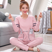 [ceyhu]韩版春秋季睡衣女纯棉长袖