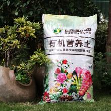 花土通ce型家用养花hu栽种菜土大包30斤月季绿萝种植土