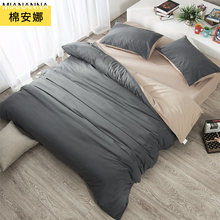 纯色纯ce床笠四件套hu件套1.5网红全棉床单被套1.8m2