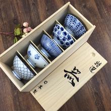日本进ce碗陶瓷碗套hu烧青花瓷餐具家用创意碗日式米饭碗