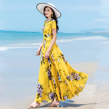 香衣丽cf2021夏ky修身显瘦V领大摆连衣裙波西米亚度假沙滩裙