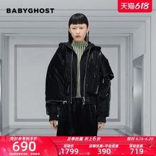 BABYGHOST原cf7设计师女xd9冬季新款套两件套 洋气