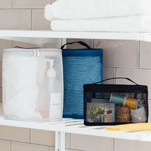 收纳包cf士包袋韩款xm气网眼化妆洗漱包大容量手提衣物整理包