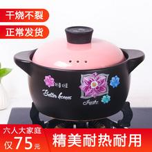 嘉家韩cf炖锅家用燃xm专用大(小)号煲汤煮粥耐高温陶瓷沙锅