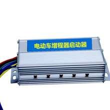 配件汽cf48v60fcv24伏直流发电机控制启动器电动三四轮车增程器