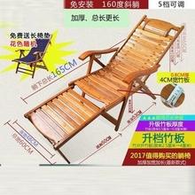 摇椅成cg午睡椅夏天vn休逍遥椅家用阳台休闲老的竹制躺椅折叠
