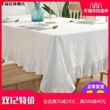 桌布圆桌茶几桌布餐桌棉麻日款cg11艺白色nh红台布酒店家用