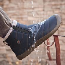 冬季东cg防水大码加nh加厚老年男鞋47防滑48一脚蹬棉鞋