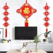 中国结挂件客厅大cg5福字对联nh墙乔迁新年挂件家居壁挂饰