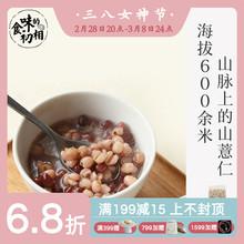 食味的cg相 浦城山nh今年产新 获国家地理标志保