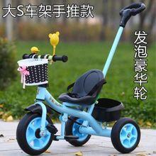 宝宝三cg车1-5岁nh踏自行车婴幼儿手推车大号轻便可骑可推车