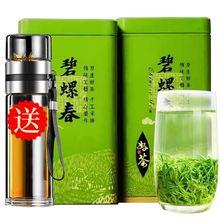 (送茶cg分离玻璃杯nh高山绿茶明前新茶浓香型茶叶500g