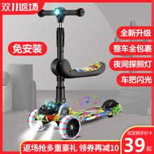 1-3cg2-6岁男nh三合一(小)孩踏板滑滑车初学者溜溜车