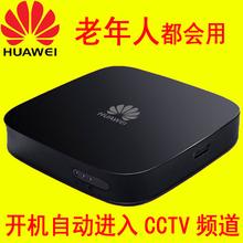 永久免cg看电视节目nh清网络机顶盒家用wifi无线接收器 全网通