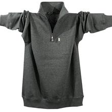 立领套cg卫衣男春秋gv装中年父亲外套宽松纯色休闲半拉链长袖