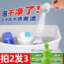马桶水ch清洁剂去黄am器洗厕所泡泡净强力去尿碱卫生间