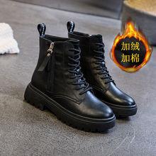 15马ch靴女鞋20am式英伦风棉鞋女冬季靴子加绒百搭增高短靴