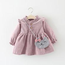 洋气女ch连衣裙加绒am芯绒裙子0一1-3岁婴儿宝宝秋冬装公主裙