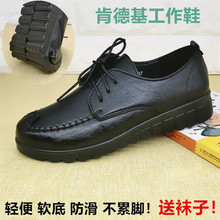 软底舒ch妈妈鞋肯德am鞋软皮鞋黑色中年妇女鞋平底防滑单鞋子