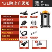 q吸力ch提手持商用am工厂吸尘机干湿大吸尘器清理桶式力推家