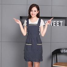 【加大ch裙】新式围am厨房餐厅清洁工作服棉麻韩款时尚围裙