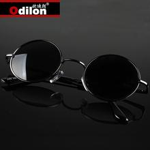 新式偏ch太阳眼镜 am男女式太子镜时尚圆形偏光太阳镜