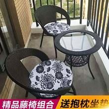 [chabam]户型咖啡厅铁艺休闲椅坐椅
