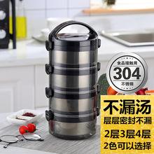 多层保ch饭盒桶便携am304不锈钢双层学生便当盒家用3层4层5层