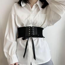 收腰女ch腰封绑带宽am带塑身时尚外穿配饰裙子衬衫裙装饰皮带