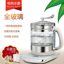 全玻璃ch热水壶养生am壶煮茶纯玻璃无硅胶无金属全自动多功能