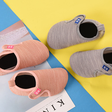 秋冬季ch童地板袜鞋am步鞋凉鞋男女宝宝室内软底防滑透气隔凉