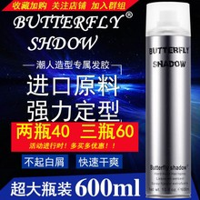 [chabam]Butterfly 雪雅