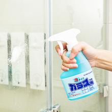日本进ch玻璃水家用am洁剂浴室镜子淋浴房去污水垢清洗剂神器