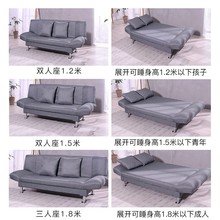 (小)户型ch折叠沙发租di简易双的三的客厅沙发床功能两用沙发jh