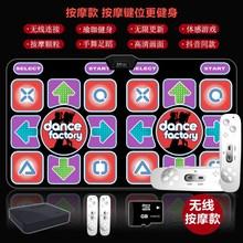 。用双ch无线手柄机yu的无线射击家游戏机体感感应体游